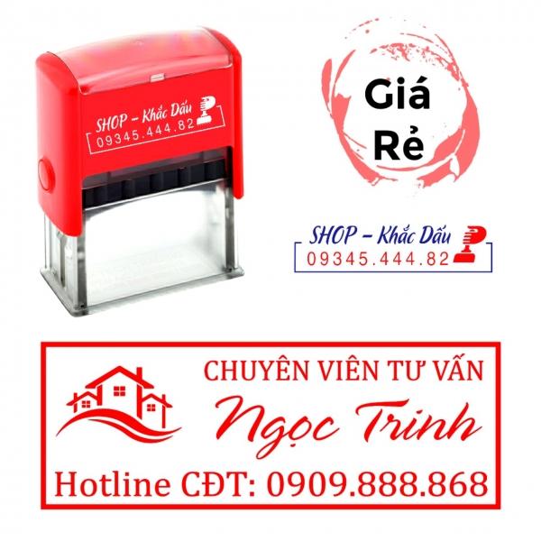 Khắc Dấu vuông Tại TP.HCM - Hà Nội giao hàng trên toàn quốc, chiết khấu ưu đãi cho khách hàng làm số lượng nhiều.